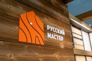 Новый офис в Москве! Мы открылись!