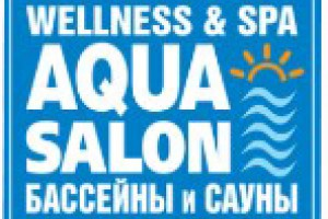 Приглашаем посетить наш стенд на выставке Aqua Salon: Wellness & Spa. Бассейны и сауны – 2019