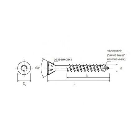 Саморезы для деревянных полов Тorx 20, 4х70 HIMTEXfix (уп. - 100 шт)
