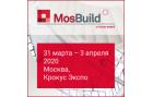 Отмена выставки Mosbuild 2020